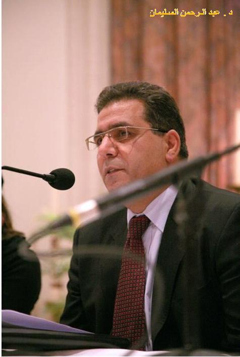 أ.د. عبدالرحمن السليمان