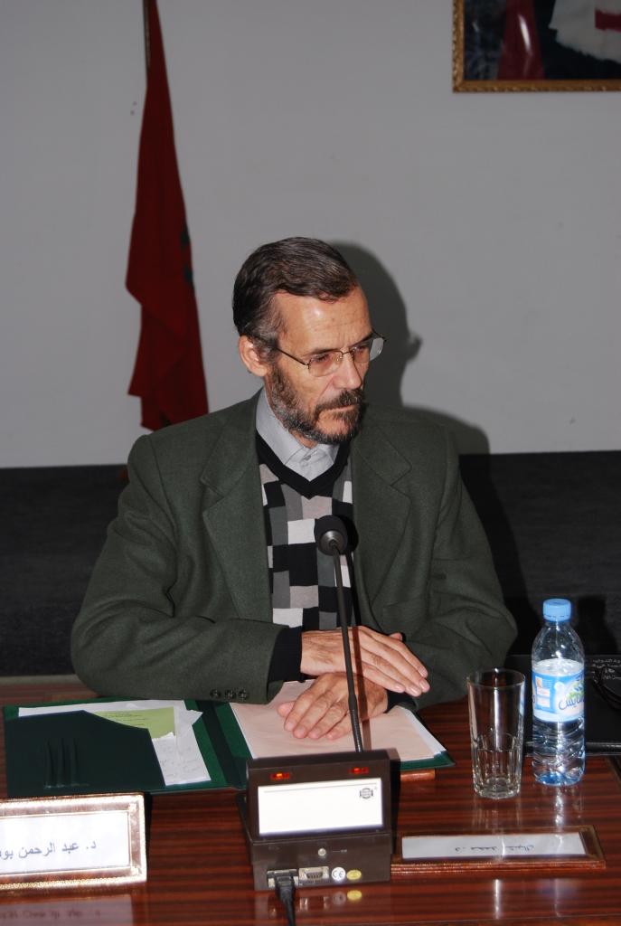 عبدالرحمن بودرع