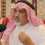 """محاضرة """" إشكال دقّة القواعد اللغوية وانضباطها """" لـ أ.د. سعد بن حمدان الغامدي"""