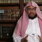 إعراب القرآن وغريبه 05 – سورة البقرة