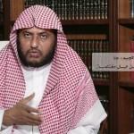 شرح منظومة معاني حروف المعجم لـ أ.د. عبدالعزيز الحربي
