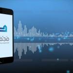 مقتطفات 36 – اللغة العربية مبنيّة على التخفيف..!!