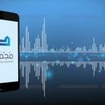 مقتطفات 37 – هل يمكن إبدال الهمزة عينًا في لغة من لغات العرب؟