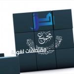 مقتطفات من الأمسيات اللغوية 33 – مقدمة عن أنواع القواعد التي بُنيت عليها اللغة العربية