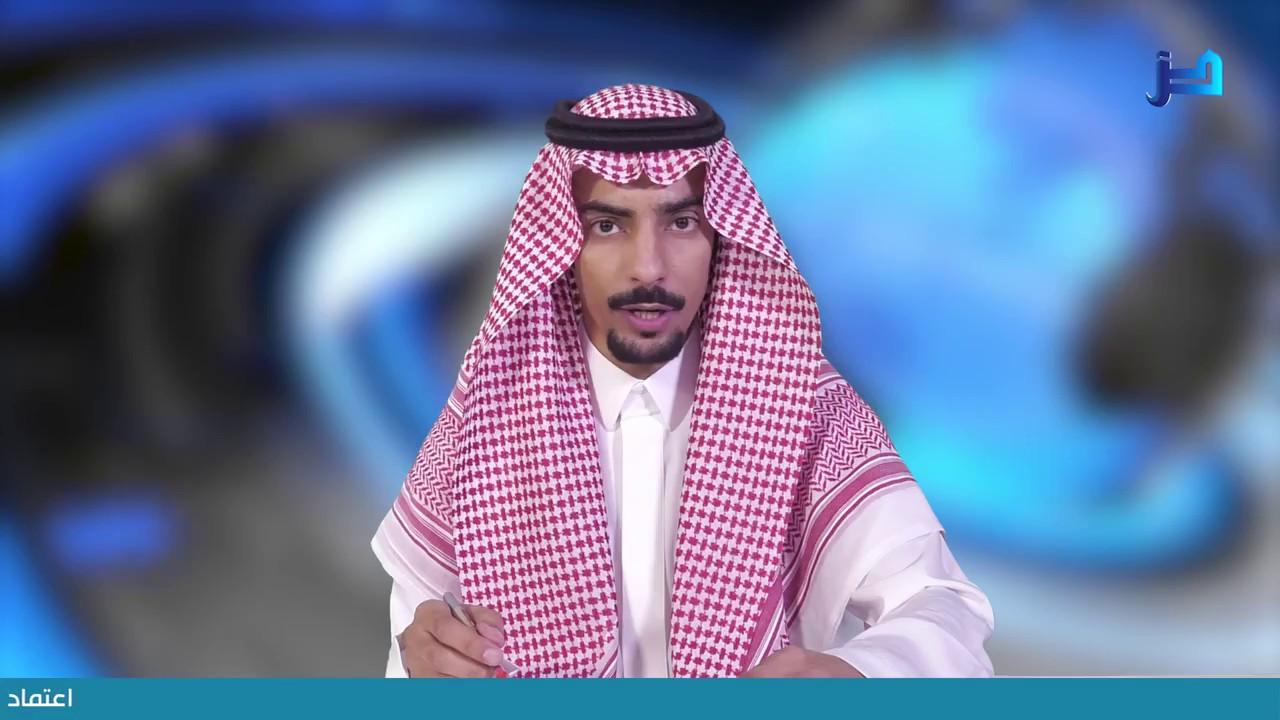 نشرة أخبار اللغة العربية الأسبوعية – 2017/11/03م