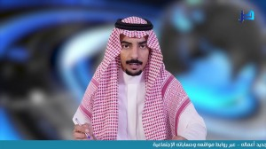نشرة أخبار اللغة العربية الأسبوعية – 2017/11/24م