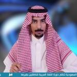(08) نشرة أخبار اللغة العربية الأسبوعية – 2017/12/01م