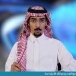 (09) نشرة أخبار اللغة العربية الأسبوعية – 2017/12/08م