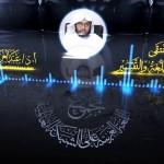 المنتقى من فتاوى اللغة والتفسير 110 – تنازُعُ الأفعالِ..!!