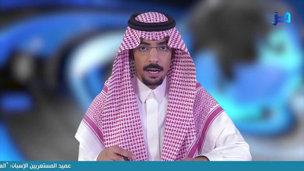(14) نشرة أخبار اللغة العربية الأسبوعية – 2018/01/12م