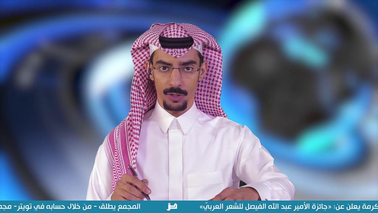 (15) نشرة أخبار اللغة العربية الأسبوعية – 2018/01/19م
