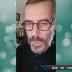 كلمة نائب رئيس المجمع أ.د. عبدالرحمن بودرع بمناسبة اليوم العالمي للغة العربية