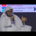 """ندوة """"اللغة العربية في يومها العالمي"""" بمعرض جدة الدولي للكتاب"""